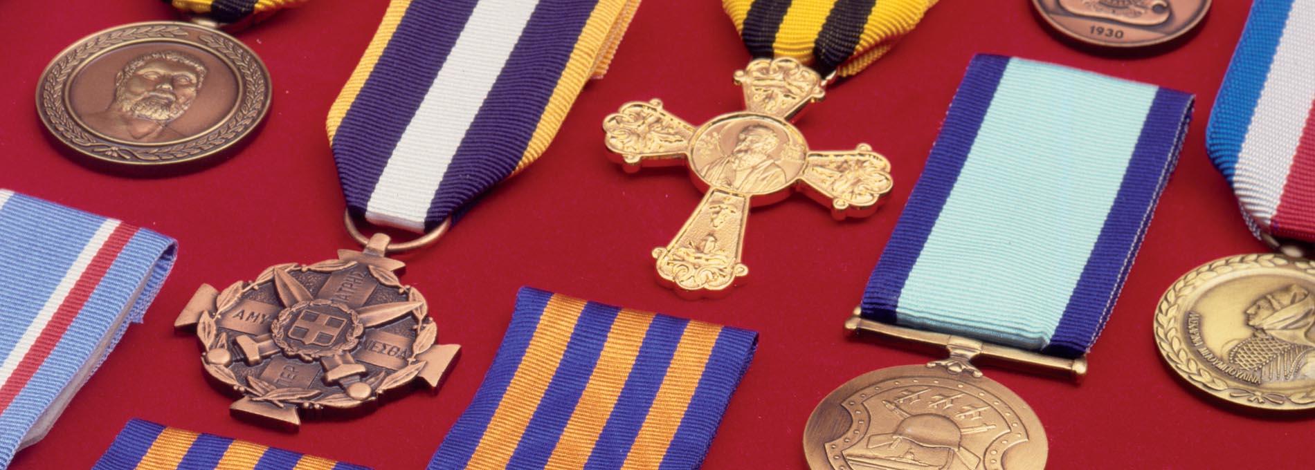 Μετάλλια Ελληνικού Κράτους