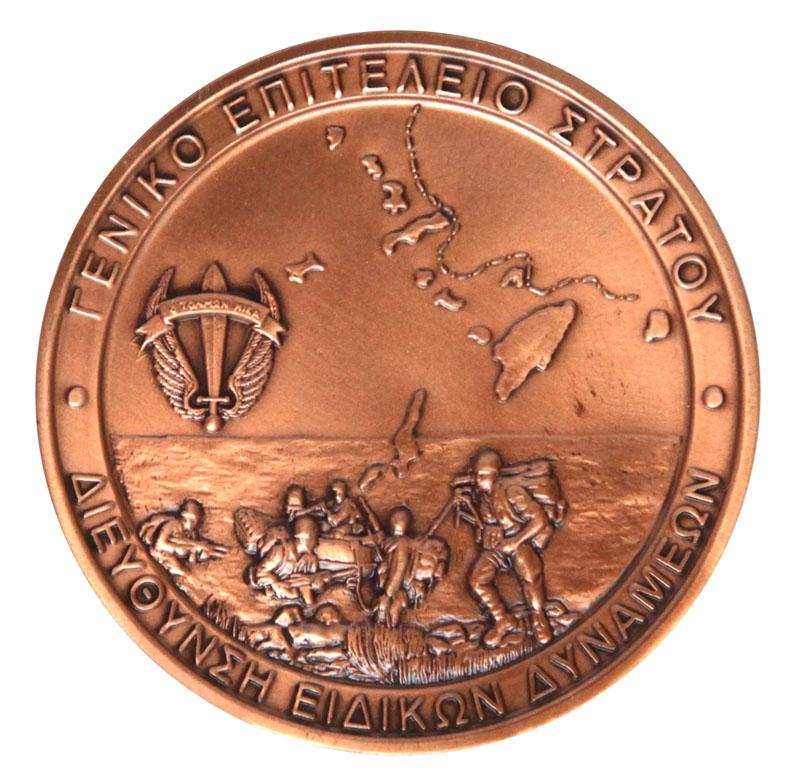 Μετάλλιο Ιερός Λόχος - Πλευρά Α
