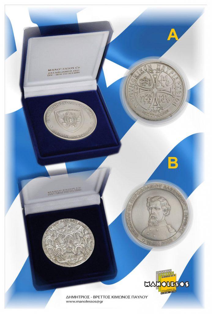Δύο Μετάλλια από Μανωλέσσος
