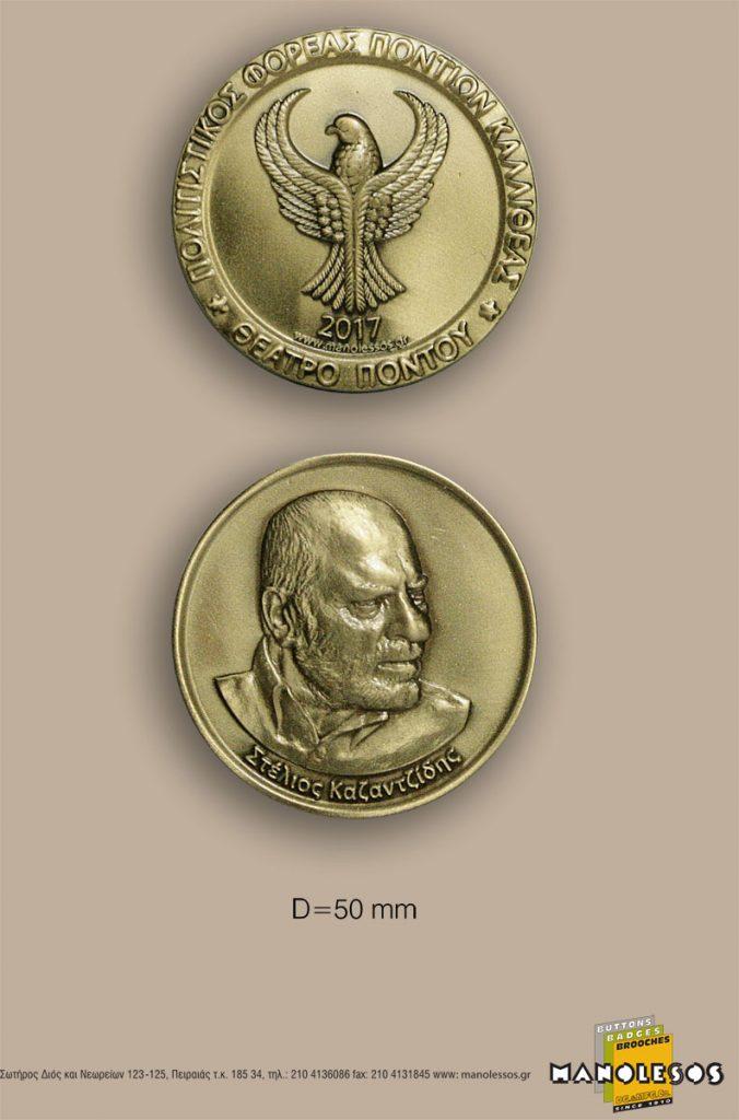 Μετάλλιο για Στέλιος Καζαντζίδης από τη Μανωλέσσος
